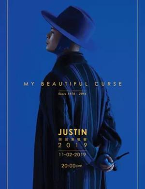 """2019侧田""""My Beautiful Curse""""演唱会-广州站"""