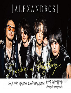 2019ALEXANDROS香港演唱会