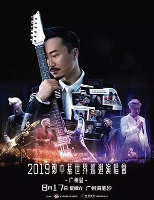"""2019郑中基""""One More Time""""演唱会-广州站"""
