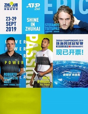 珠海网球冠军赛