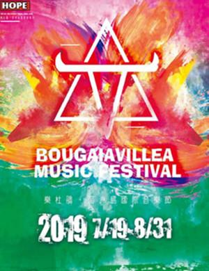 2019湄洲岛乐杜鹃音乐节
