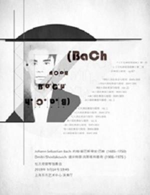 2019杜天奇上海音乐会