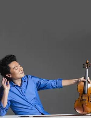 2019魔弓传奇Ⅱ-吕思清小提琴独奏音乐会-青岛站