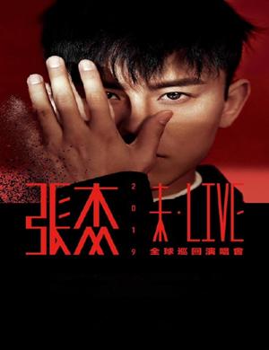 """张杰2019""""未?LIVE""""巡回演唱会-金华站"""