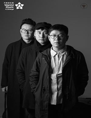 打玩艺儿乐队兴安盟演唱会