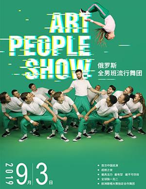 2019舞蹈燃之夜广州站