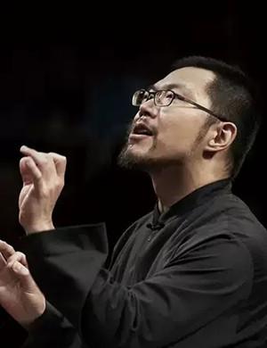 2020广州交响乐团广州音乐会