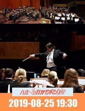 2019金色莱茵之声—德国曼海姆爱乐交响管乐团音乐会-北京站