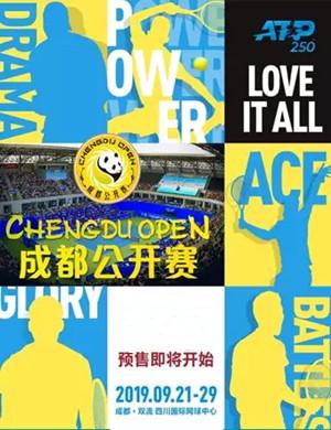 2019成都网球公开赛