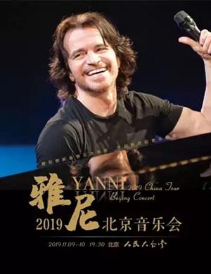 雅尼2019北京音乐会