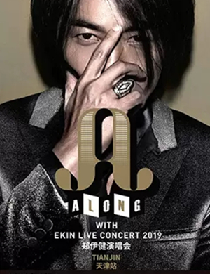 Along with Ekin Live Concert2019郑伊健演唱会-天津站
