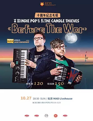 The Candle Thieves北京演唱会