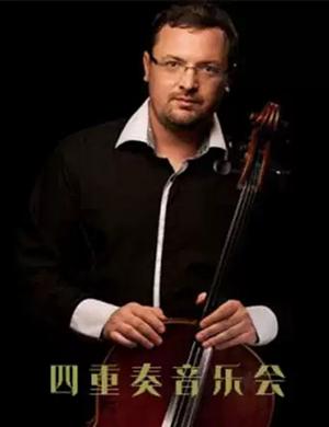 2019美国伊斯曼音乐学院教授--钢琴四重奏音乐会-昆明站