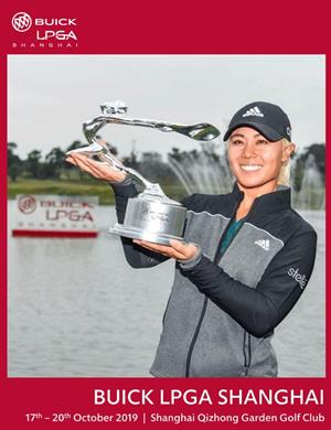 2019上海别克LPGA锦标赛