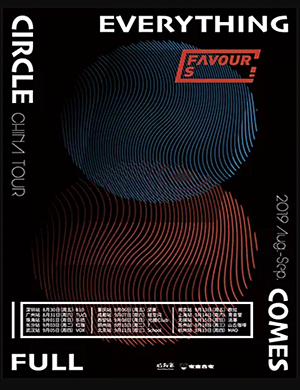Favours! (偏袒乐队)2019新专辑《Everything Comes Full Circle》巡演-郑州站