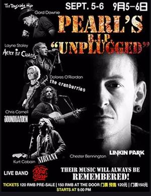 2019Pearl's R.I.P. Unplugged Unplugged 不插电演唱会 原声之夜-上海站