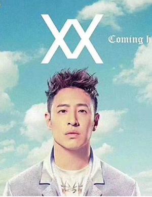 2019「潘玮柏 创使者 Coming Home 巡回演唱会」– 澳门站