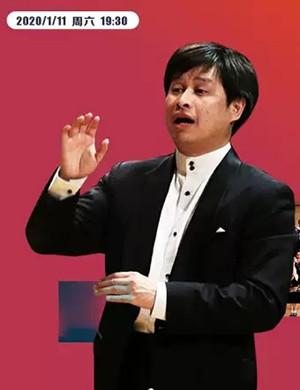 2020世界名歌童声合唱北京音乐会