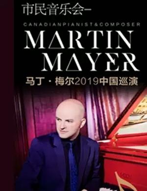 2019马丁梅尔黄冈音乐会