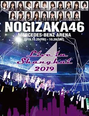 乃木坂46上海演唱会