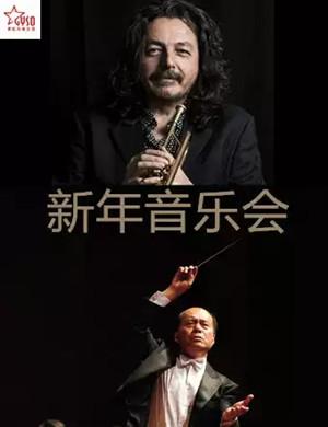 貴陽新年音樂會