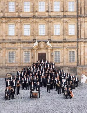 班贝格交响乐团无锡音乐会