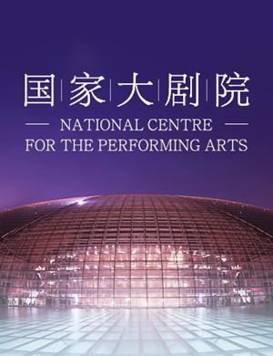 京劇大唐貴妃北京站