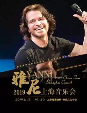 雅尼上海音乐会