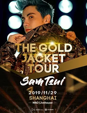 Sam Tsui上海演唱會
