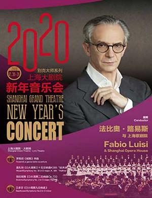 上海大劇院上海音樂會