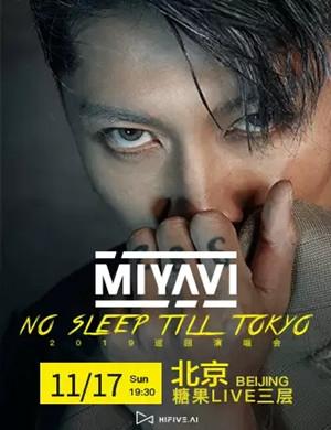 MIYAVI北京演唱會