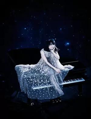 愛麗絲紗良奧特重慶音樂會
