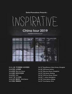 Inspirative北京演唱会