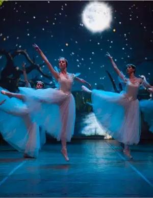芭蕾舞劇吉賽爾唐山站