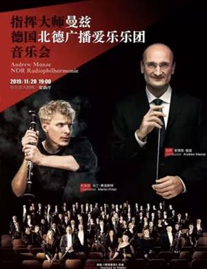 曼兹哈尔滨音乐会