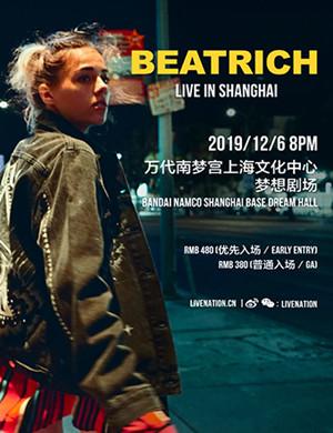 Beatrich上海演唱会