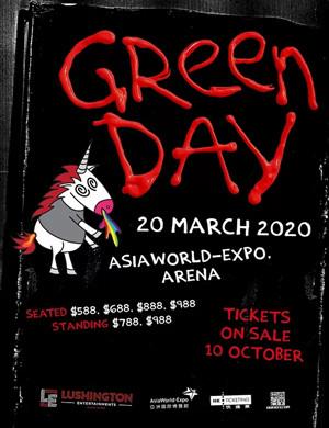 2020绿日乐队香港演唱会