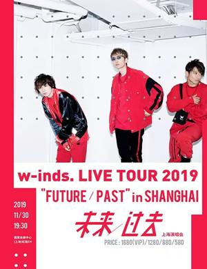 winds上海演唱會