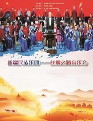 新疆民族乐团舟山音乐会
