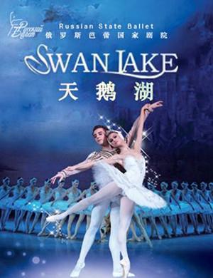 芭蕾舞劇天鵝湖深圳站