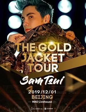 Sam Tsui北京演唱會