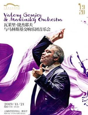 瓦萊里捷杰耶夫上海音樂會