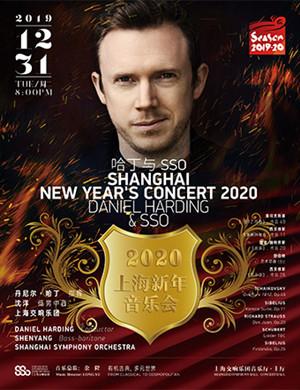 哈丁上海音樂會