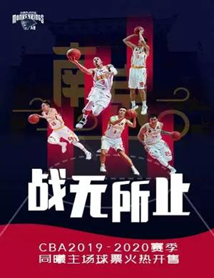 CBA南京同曦宙光隊聯賽