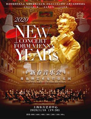 藝術家管弦樂團上海音樂會