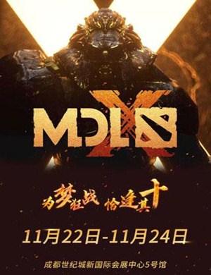 MDL成都MAJOR國際職業聯賽