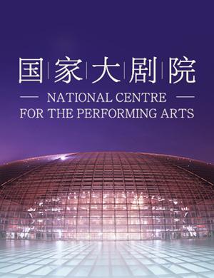 舞劇梁祝北京站
