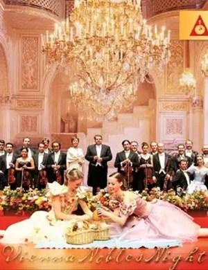 维也纳圆舞曲乐团常州音乐会