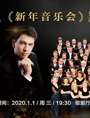 贝多芬艺术节交响乐团宜兴音乐会