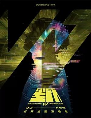 2020林俊杰咸阳演唱会